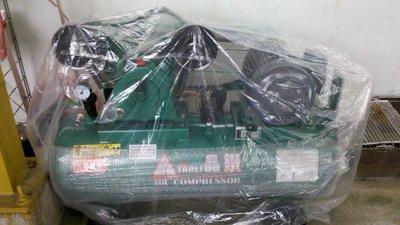 全新單相3HP皮帶式空壓機熱賣中(收購.買賣.維修.保養空壓機,請見關於我)