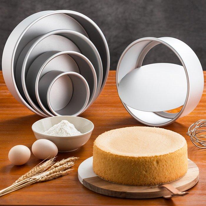 千夢貨鋪-蛋糕模具家用4/6/8/10寸生日蛋糕胚子烘焙磨具活底陽極小烤箱#搟面杖#菜板#長筷子#實木#打蛋器