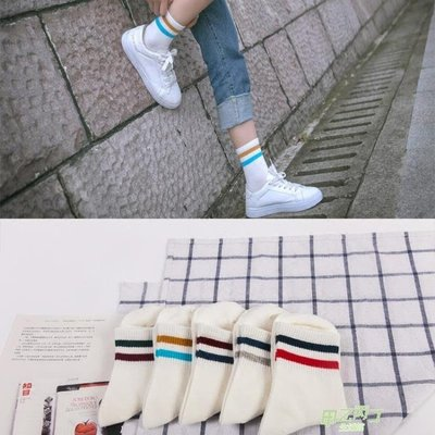 短襪 襪子女秋冬女士棉中筒襪正韓可愛原宿風條紋中筒襪子中腰棉襪  快速出貨