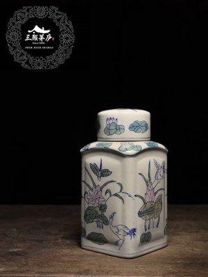 姥姥寶藏  70期 出口專供 五彩荷塘茶葉罐,廣東梅州窯址,柴燒。包老 完整 (剩沒幾個了)