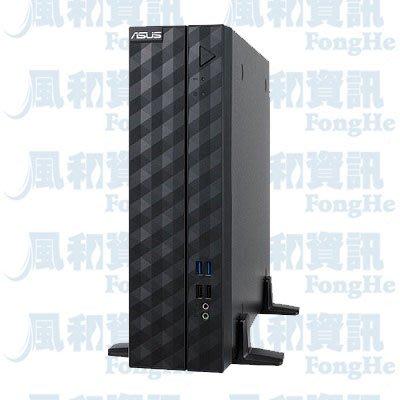 華碩 ASUS WS690 SFF 工作站(i5-8400/8G/1TB/W10P)【風和資訊】