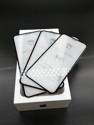 iPhone 5D 全屏 滿版 鋼化膜 玻璃 保護 膜 貼 X XS XR XSMax 11 Pro Max