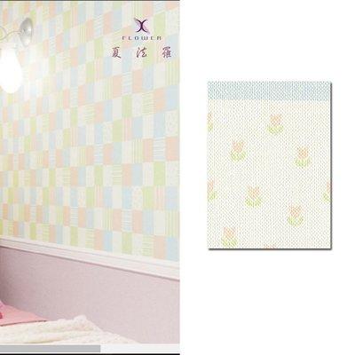 【夏法羅 窗藝】日本進口 清新小花 鬱金香 溫馨居家風 可愛少女風 壁紙 BB_216510