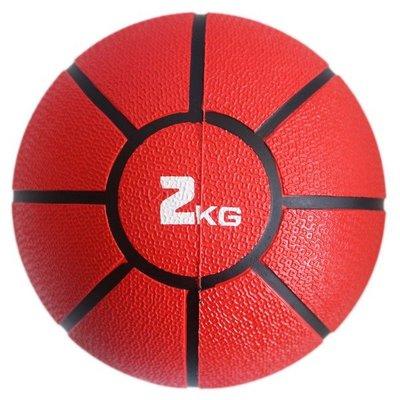 2公斤 藥球 循環訓練藥球/一個入{定825}~群