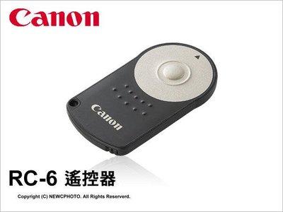 【薪創光華】原廠 Canon 佳能 RC-6 RC6 紅外線遙控器 無線遙控器 公司貨