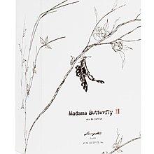 Senyoko Madama Butterfly II 蝴蝶夫人二世 50ml EDP 國外代購 木質鳶尾麝香