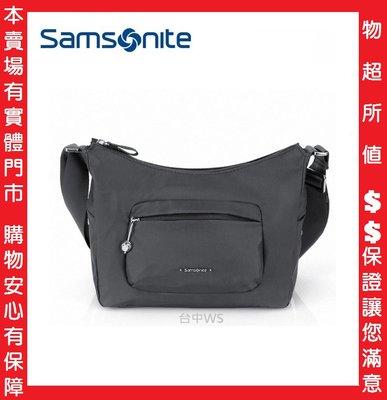 Samsonite新秀麗 Move3.0 抗菌經典時尚女性肩背包 超輕量尼龍側背包 斜背包 百貨專櫃全新現貨