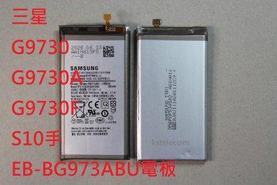 三星G9730G9730A G9730F內置電源S10手機電池EB-BG973ABU電板