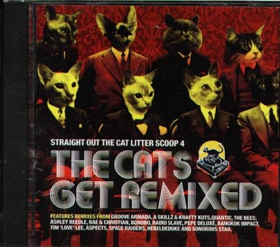 八八 - Straight Out The Cat Litter Scoop 4 Cats Remixed
