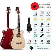 吉他官網羅蘭正品寸吉他初學者寸民謠吉他男女練習吉他成人初學者入門