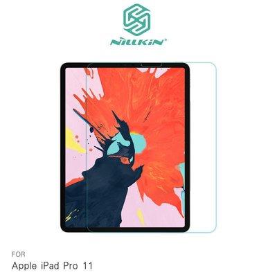 *phone寶*NILLKIN Apple iPad Pro 11 (FaceID) H+ 鋼化防爆玻璃貼 保護貼