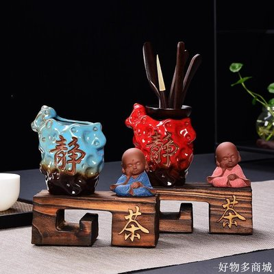 好物多商城 茶道六君子套裝黑檀實木功夫茶具配件茶寵紫砂小和尚擺件茶禪靜