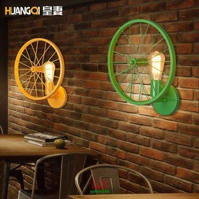 【美學】復古壁燈loft餐廳美式鄉村鐵藝工業風燈具車輪燈MX_1812