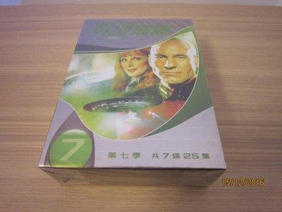 熱門影集《銀河飛龍 第七季》DVD (Star Trek:The Next Generation Season 7)