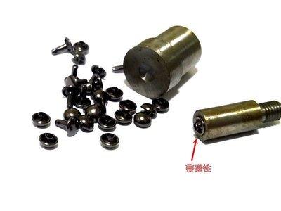 深田工藝【STCbBoS3_5手壓台魔菇釘模具帶磁性(6mm)】