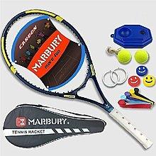 【新視界生活館】馬布裏超輕碳素網球拍初學者專業訓練比賽男女式特價送超值禮包 碳素網球拍