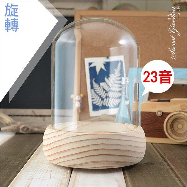 音樂青蛙Sweet Garden, 12*高15cm玻璃罩+23音高音質機芯實木音樂盒旋轉底座(可選曲) 永生花設計