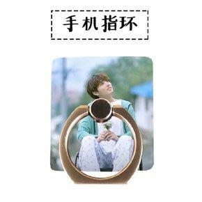 BTS 防彈少年團 田柾國 指環支架 明星周邊黏貼式指環扣 所有手機通用