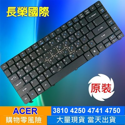 ACER 原廠 中文 鍵盤  ACER Aspire 4810 4810TG 4810T 4810TZ 4810TZG 台中市
