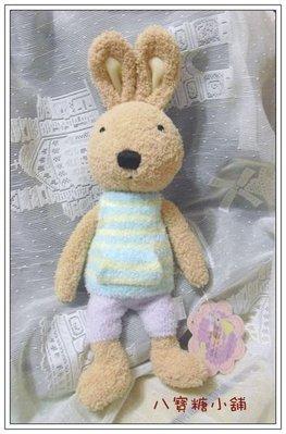 八寶糖小舖~法國兔玩偶 黃藍毛衣紫色褲子茶色兔寶寶款