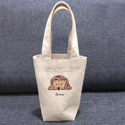 《柴犬-趴著》文創柴犬 台灣製棉麻布 吸水 環保飲料杯套 提袋 環保袋 飲料袋 環保杯袋  / 蒼蠅星球 / 手創市集