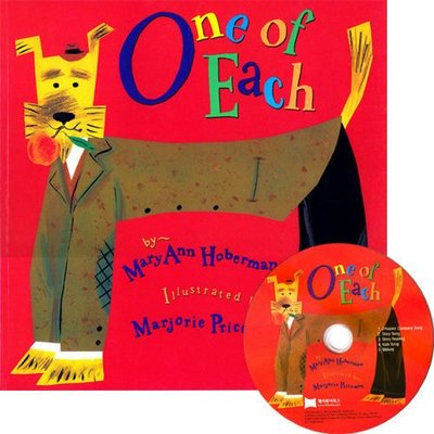 【書+JYbooks CD】ONE OF EACH~另售單書