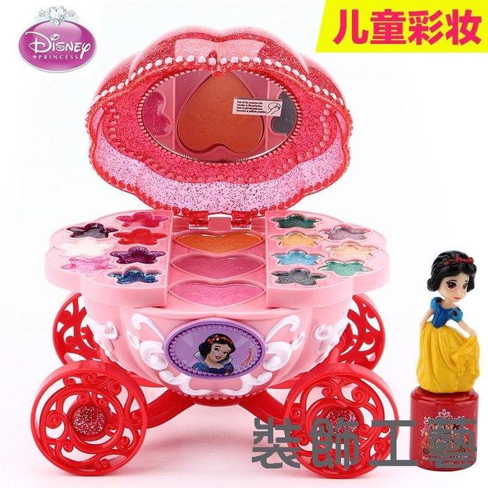 迪士尼兒童化妝品公主化妝箱女孩生日彩妝盒過家家玩具