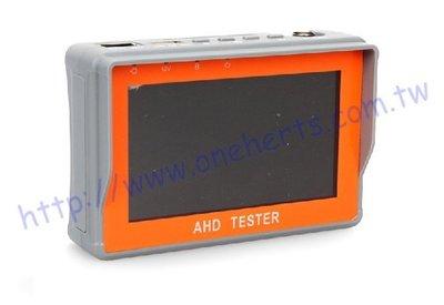 萬赫AHD-1080P 4.3吋LCD螢幕1080P 數位 類比 DVR監視器工程螢幕 CCTV測試螢幕 CATV ss 高雄市