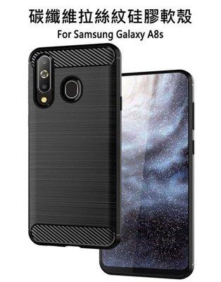 IN7拉絲紋系列 Samsung A8s (6.4吋) 碳纖維硅膠保護殼 防摔抗震 TPU軟殼