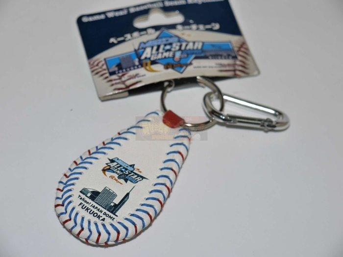 貳拾肆棒球-日本帶回日職棒全明星賽all-star紀念野球皮革鑰匙圈吊飾