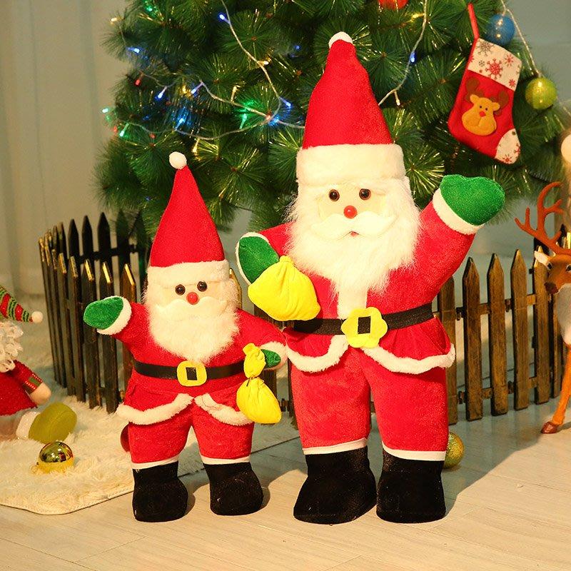 聖誕節裝飾品音樂老人公仔娃娃玩具玩偶商場店鋪掛件櫥窗裝飾擺件