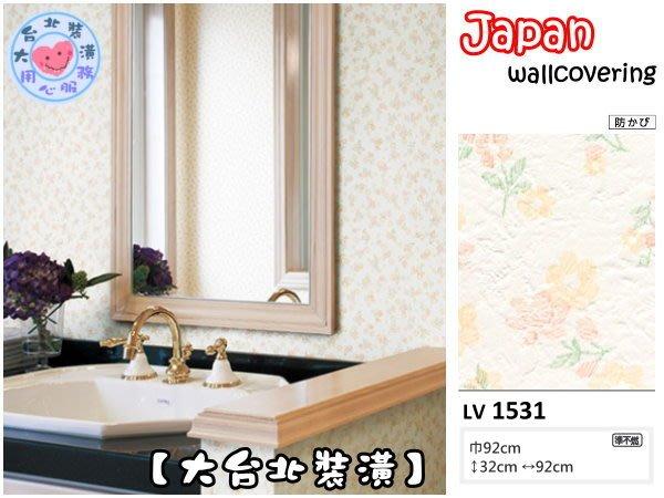 【大台北裝潢】日本進口機能性壁紙LV* [防汙 消臭 抗菌] 鄉村風小花(2色) | 1531-1532 |