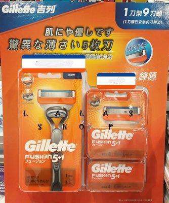 拆售 Gillette 吉列 鋒隱 5+1手動刮鬍刀刀片組 刀片補充盒(4刀片/盒) COSTCO好市多代購