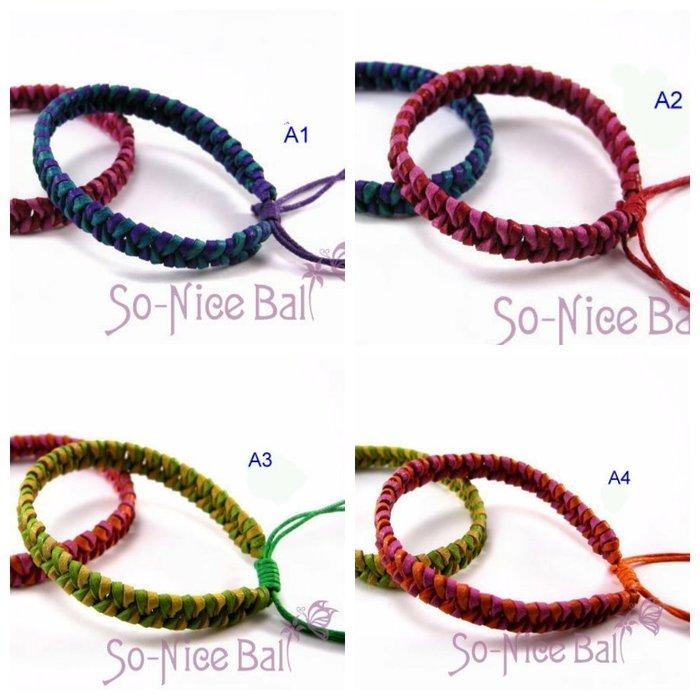【鍾愛峇里島】430元沙龍加購品下標區----巴里島春浪皮繩手環(價格含沙龍+皮繩)