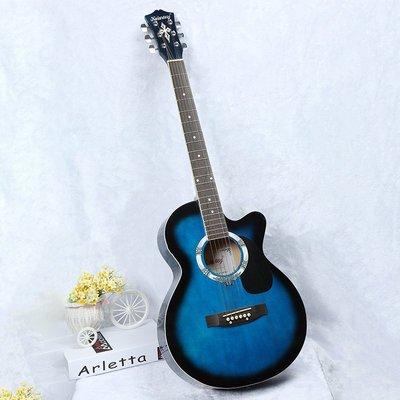 【民族乐器】2017新款39寸多色民謠木吉他創意兒童玩具彈奏類樂器 H2742D