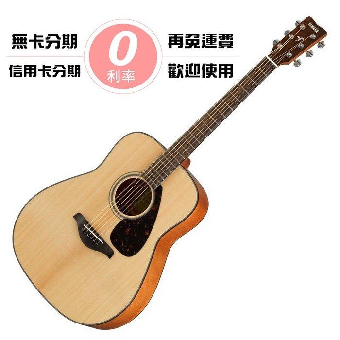 ☆唐尼樂器︵☆分期免運 YAMAHA FG800 FG800M 41吋 面單板 D桶身 民謠吉他 (附贈全套配件)