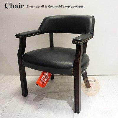 餐椅 椅子【里克】工業風 單椅 工作椅 洽談椅 書桌椅 咖啡椅 商空椅 美甲椅 設計師 商空用椅【量大可議】餐椅大師