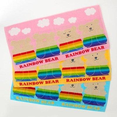 尼德斯Nydus~* 日本正版 彩虹熊 Rainbow Bear 浴巾 大毛巾 白雲款 120cm 100%純棉-日本製