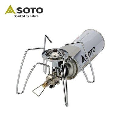煤氣灶日本SOTO蜘蛛爐子野餐卡式瓦斯氣爐具露營glamping不銹鋼桌ST-310瓦斯爐