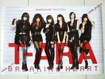 海報399免運~T-ARA【BEAKING HEART】TARA 南韓國美女美腿團體專輯宣傳~全新超商付款免競標可海外