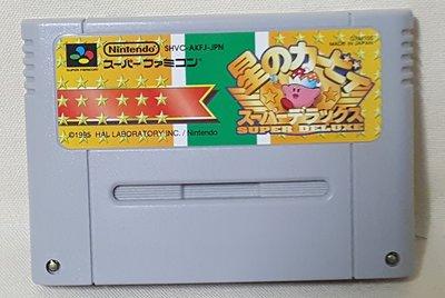 超級任天堂SFC-日本原裝卡匣-星之卡比 SUPER DELUXE