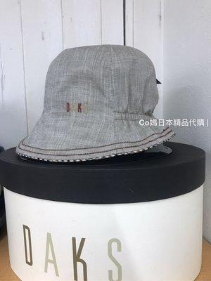 Co媽日本精品代購 日本製 日本 正版 DAKS 經典格紋 抗UV帽 一共有四個顏色 防曬 遮陽帽 帽子 帽 預購