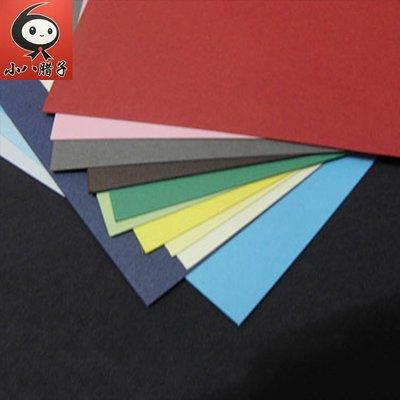 凱凱百貨全開紙大張彩色卡紙大度250克...