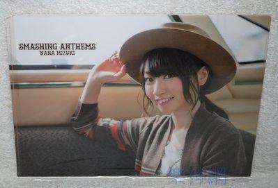 水樹奈奈 Mizuki Nana - 非凡禮讚 SMASHING ANTHEMS【全彩塑膠文件夾 (資料夾)】免競標