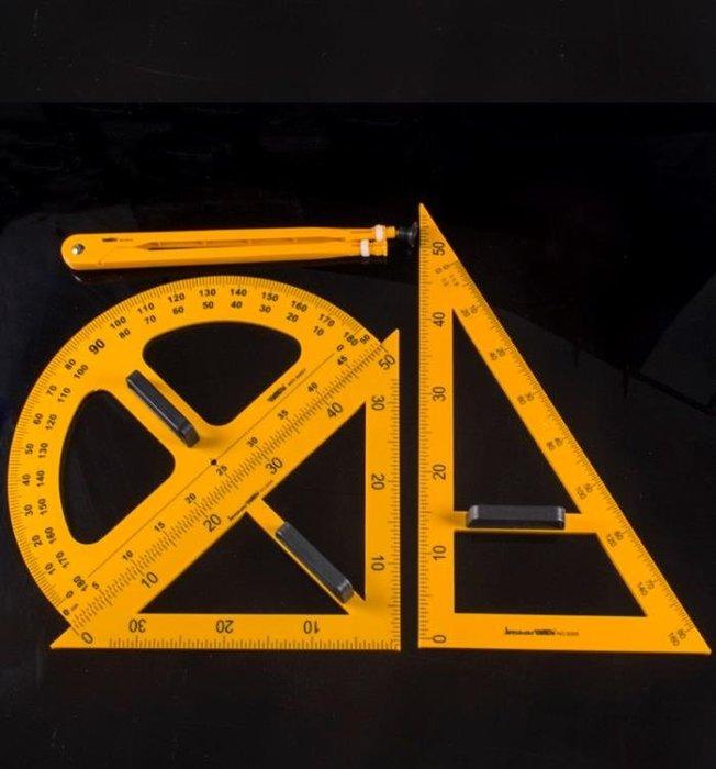 尺子 教學用大三角板圓規量角器白板筆磁性數學教學繪圖黑板塑料教師用 一件免運