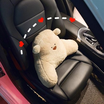 汽車靠枕腰枕腰靠墊護腰靠座椅辦公室腰部支撐可愛車用車內用品ATF 青木鋪子