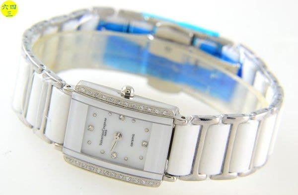 @(六四三鐘錶精品店)@范倫鐵諾(爪鑲晶鑽)(真品)白陶瓷藍寶石水晶玻璃頂級陶瓷女錶