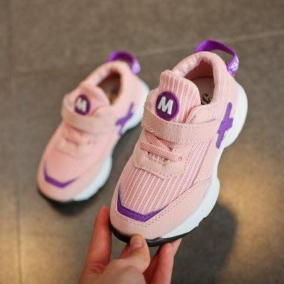 春新款正韓兒童運動鞋透氣網鞋男童鞋跑步鞋女童鞋寶寶鞋板鞋