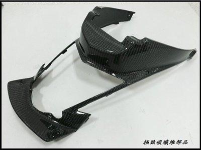 《極緻 CARBON》二代 三代 四代 新勁戰 前胸蓋 原件包覆 CARBON 正碳纖維 碳纖維部品
