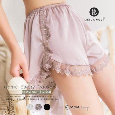 EmmaShop艾購物-日韓美人絲綢蕾絲花邊內搭褲/居家褲/安全褲
